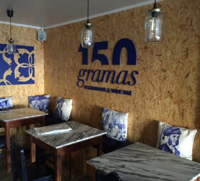 Restaurante e Wine Bar 150 Gramas